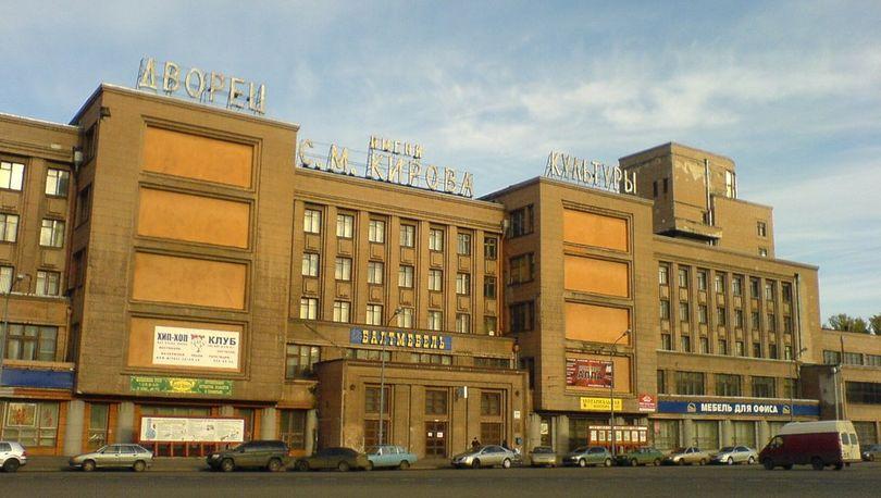 ДК им. Кирова может стать бизнес-центром