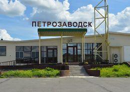 Под Петрозаводском построят новый аэровокзал
