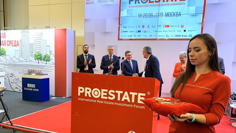 PROESTATE