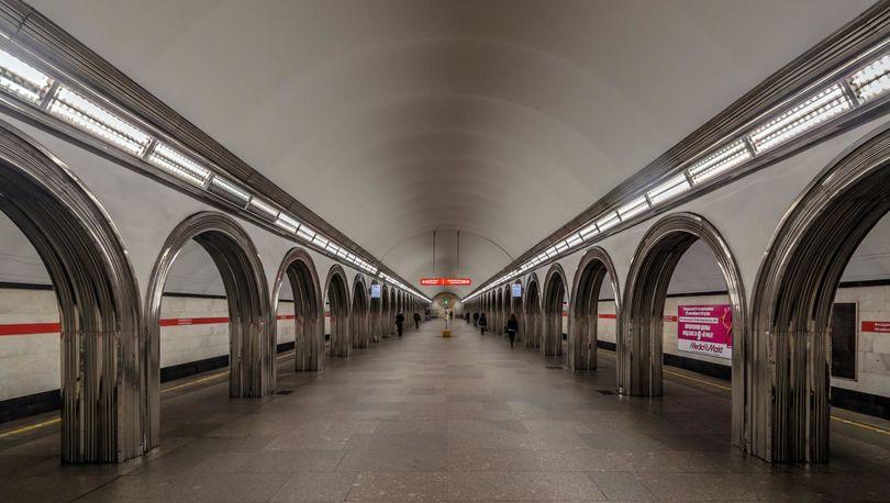 Станция «Академическая»