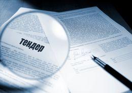 УФАС отменило закупки «Теплоэнерго»
