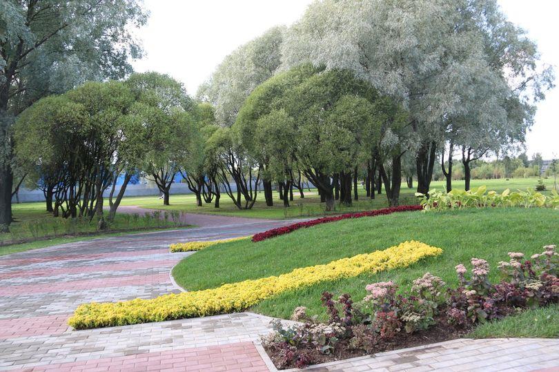 Ладожский парк