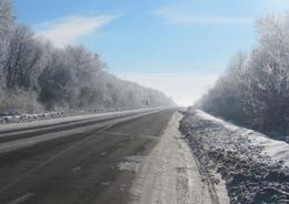 Содержание областных дорог оценено в 3 млрд рублей