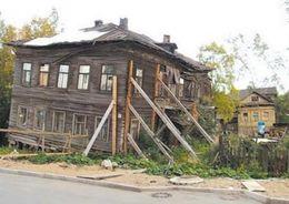 Вологодской области выделят 400 млн рублей на ликвидацию аварийного фонда