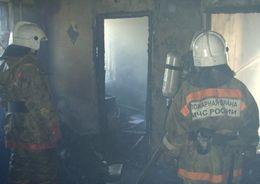 Из-за пожара в доме на ул. Жени Егоровой эвакуировали жильцов