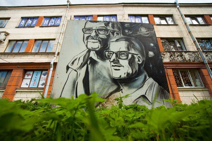 граффити на будке