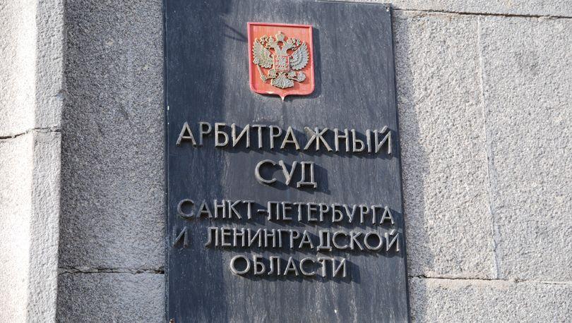 Банк Москвы банкротит «Ленпромстрой»