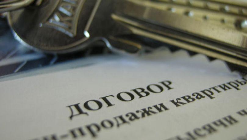 Доля нотариально заверенных сделок с недвижимостью увеличилась