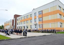 Утверждены своды правил по проектированию школ и детсадов