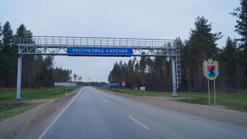 Дороги в республике Карелия