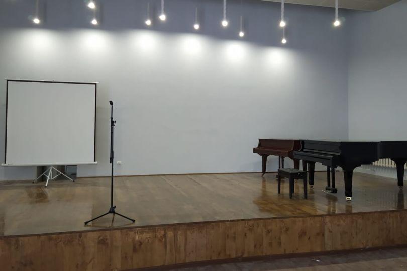 концертный зал