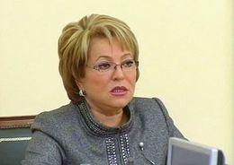 Матвиенко: Число жалоб на систему кадастровой оценки растет