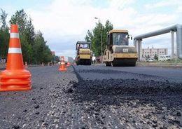 Петербург получит 1,4 млрд на ремонт дорог