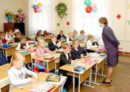 В РФ в 2017 году планируется построить около 200 школ