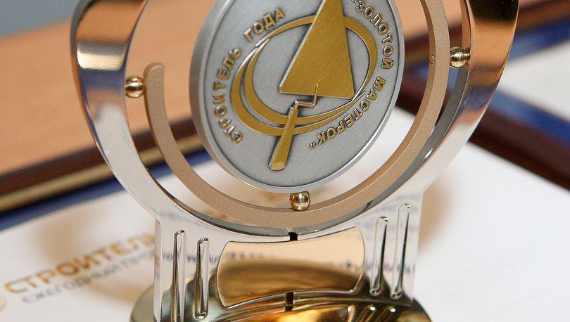 В Петербурге наградят победителей конкурса «Строитель года»