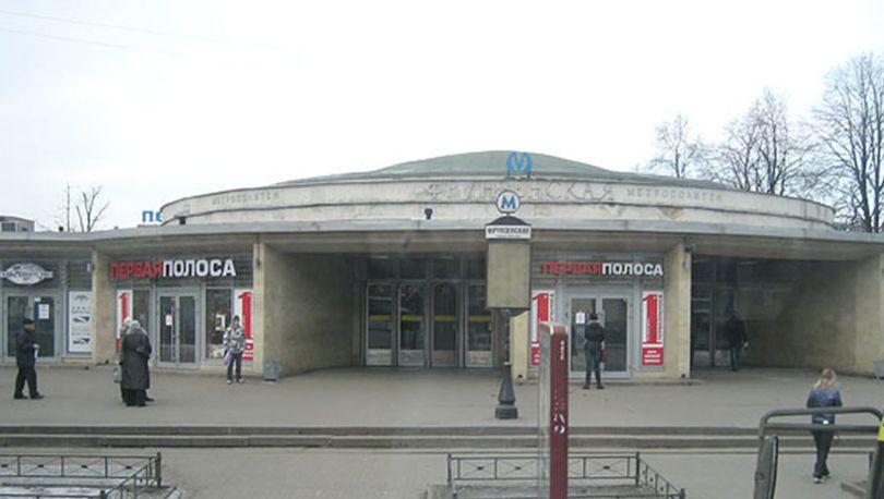 Объявлен новый аукцион на проект реконструкции вестибюля