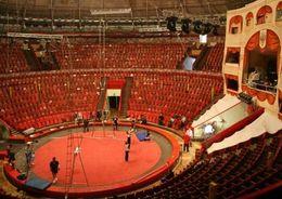Цирк на Фонтанке могут передать в городскую собственность