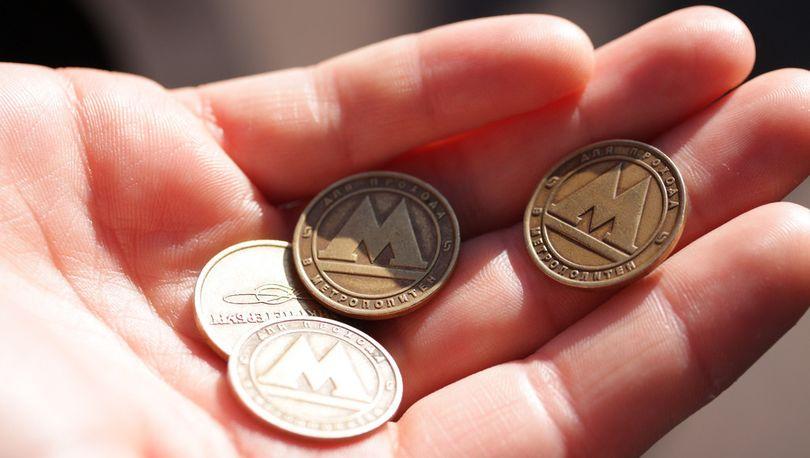 Жетон метро может подорожать до 37 рублей