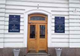 Имущество Петербурга