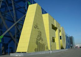 Abu Dhabi Investment Authority покупает ТРК