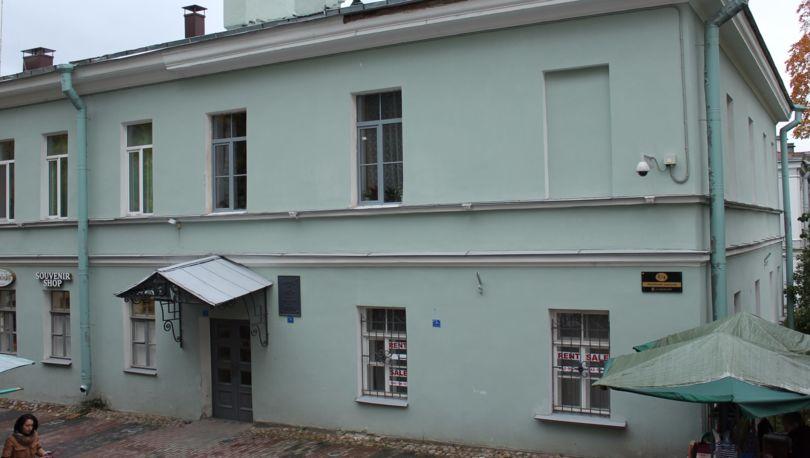 кавалерский дом