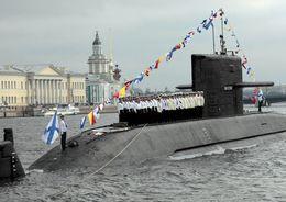 День ВМФ перекроет центр
