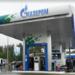 Область развивает газозаправочную инфраструктуру
