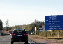 Дорожный ремонт притормозит движение по
