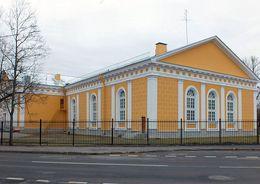 Манеж лейб-гвардии Волынского полк