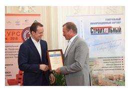 Во Дворце труда наградили победителей петербургских конкурсов профессионального мастерства
