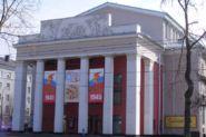 Мурманский драмтеатр