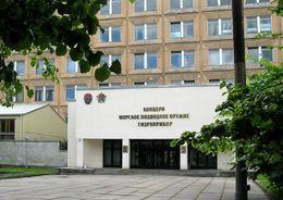 Новые объекты для концерна «Гидроприбор» оценены в 685 млн рублей