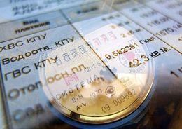Петербуржцам готовят новое повышение квартплаты