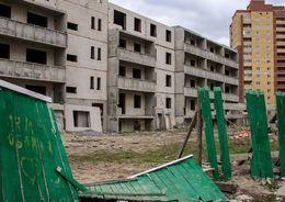 Компенсационный фонд долевого строительства  будет создан к 1 декабря