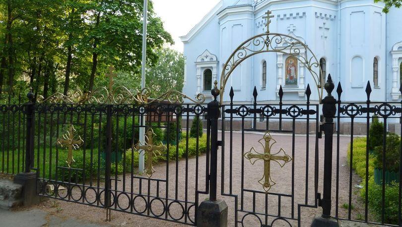 Ограда Владимирского собора в Кронштадте