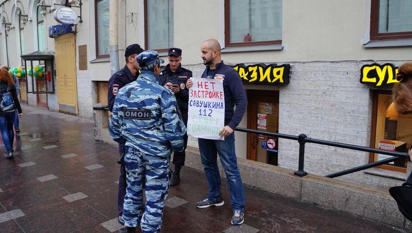 На Невском проспекте прошли пикеты градозащитников