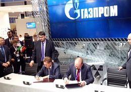 ПМЭФ: Минстрой и Газпром будут сотрудничать