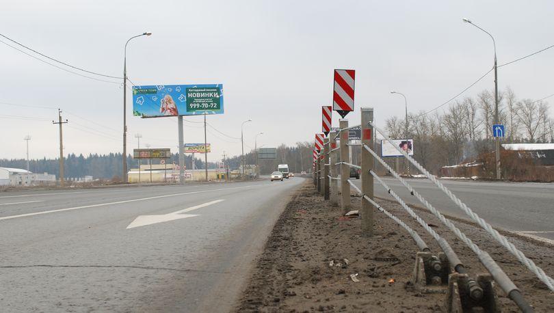 Росавтодор: Улучшение качества дорог ведет к росту аварий