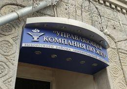 Прокуратура Ленобласти внесла представление на имя губернатора из-за ситуации в сфере ЖКХ Выборга