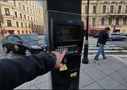 Платная парковочная зона в центре Петербурга увеличится почти на 50 тыс. мест
