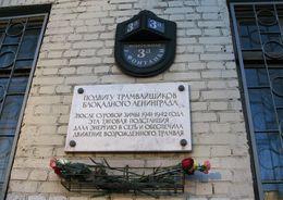 Блокадную подстанцию официально признали памятником