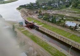 Петербуржцы оспорили аукцион на ремонт северодвинских шлюзов