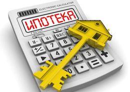 Минфин подготовил поправки для секьюритизации льготной ипотеки