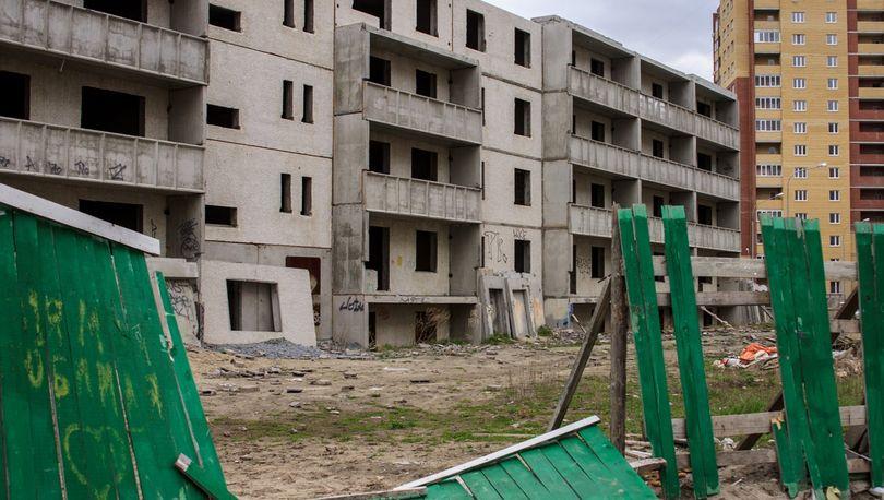 Компенсационный фонд может собрать с застройщиков лишь 9-10 млрд рублей