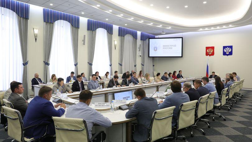 Заседание ведомственной рабочей группы «Умный город».