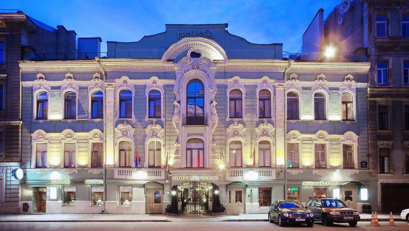 Петербургская гостиница