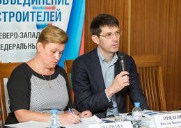 В Петербурге состоялась окружная конференция НОСТРОЙ по СЗФО