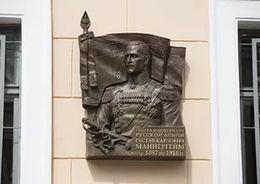 В день начала Блокады в Петербурге пройдет митинг против доски Маннергейму
