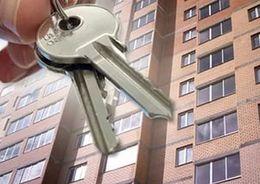 Число россиян, готовых взять ипотеку для улучшения жилищных условий, растет