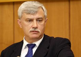 Полтавченко призвал не ностальгировать по большим бюджетам